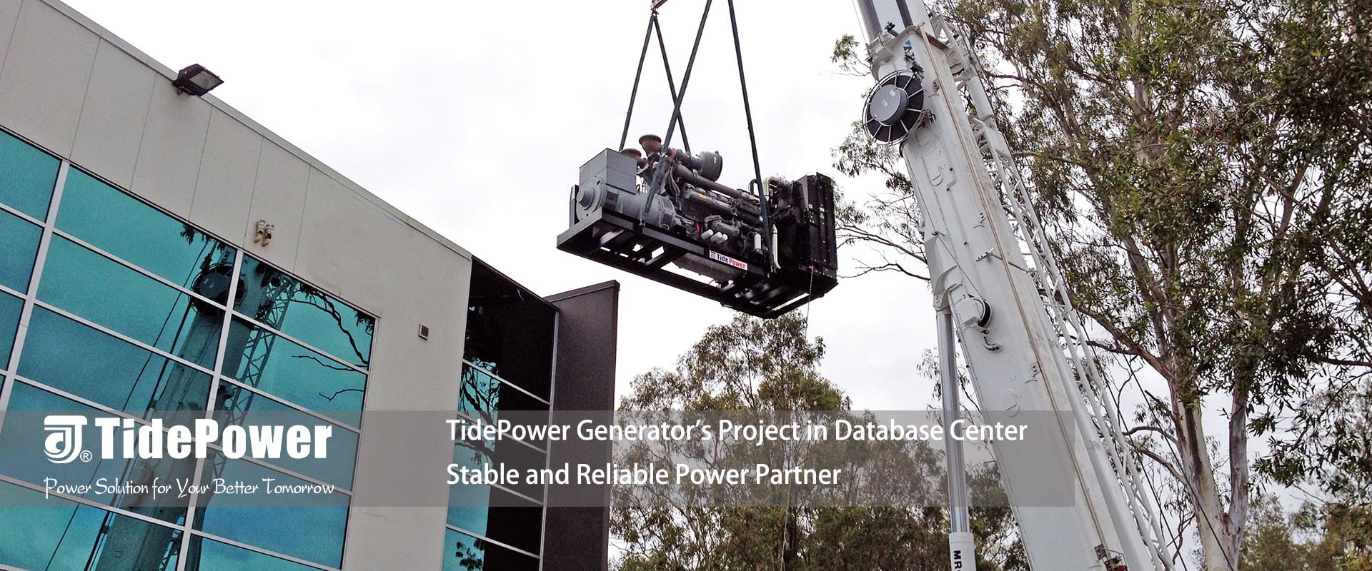 tidepower dataase