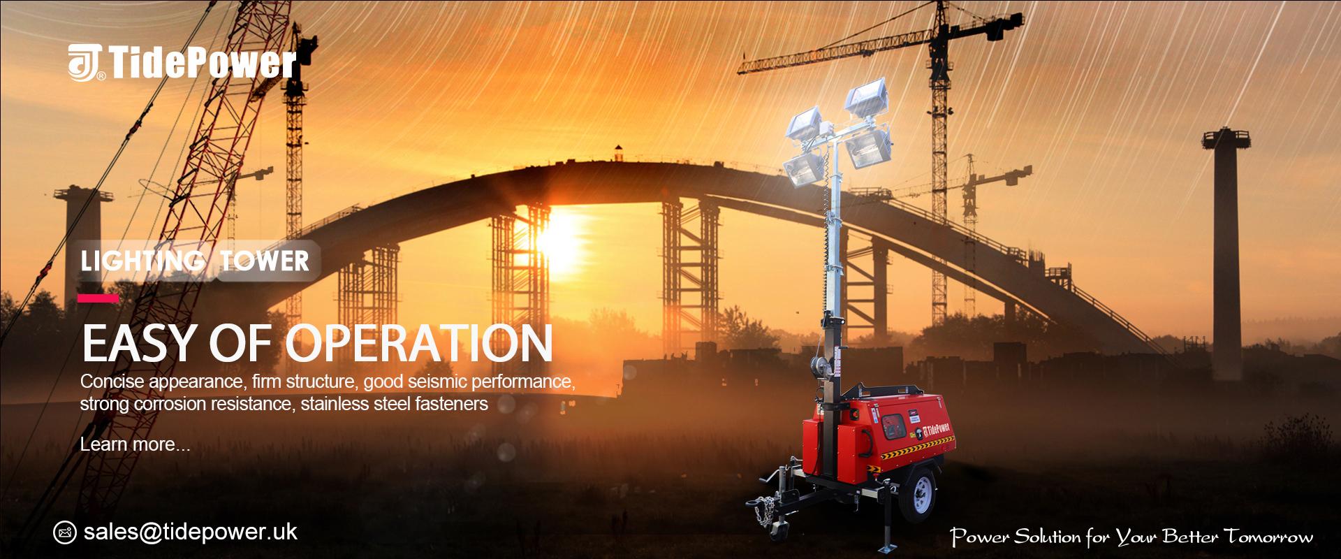 tidepower,diesel generator,lighting tower