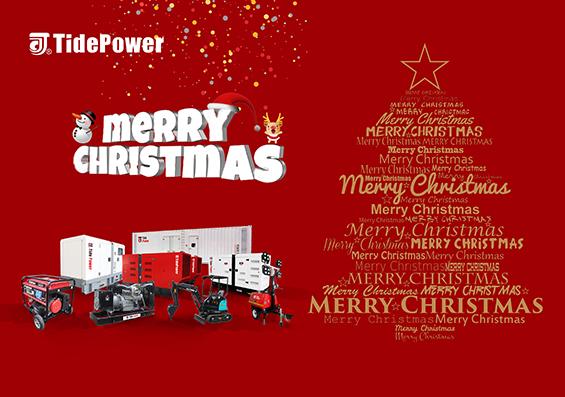 Желаю тебе счастливого Рождества!